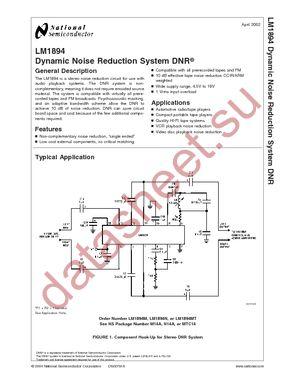 LM1894N даташит National Semiconductor бесплатно скачать