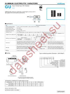 LGU2Z122MELB datasheet скачать даташит
