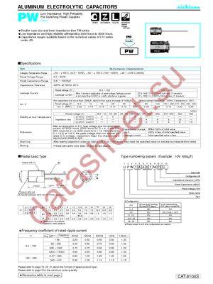 UPW0J151MDH6 datasheet скачать даташит