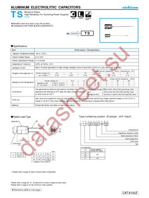 UTS1H4R7MDD datasheet скачать даташит